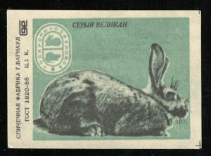 1985, Rabbit Parody: The Gray Giant, Matchbox Label Stamp (ST-51)