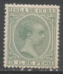 CUBA 145 MNH PELON Z7541-4