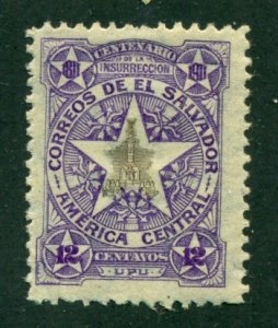 El Salvador 1911 #396 MH SCV (2020) = $0.25