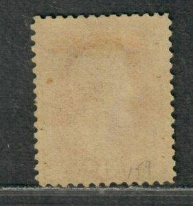 US Sc#159 M/F, RG, Cv. $120