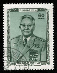 Mongolia, 60 menge (4110-Т)