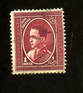 Iraq #78 Used F-VF Cat $ 30.00