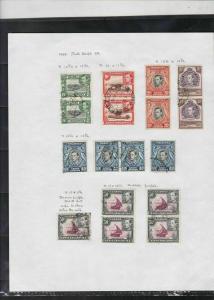 kenya uganda + tanganyika 1938-54 stamps study ref 18480
