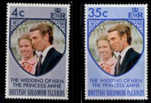 British Solomon Islands Scott 259-260 Princess Anne's wedding set