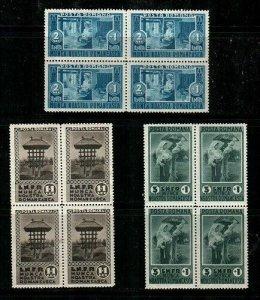 Romania Scott B41-3 Mint NH blocks (Catalog Value $24.00)