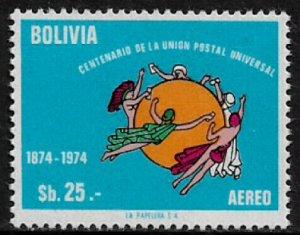 Bolivia #C358 MNH Stamp - UPU