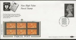 2/9/1986 £1.50 LARGE MACHIN PHOTOGRAVURE NEW PARCEL POST STAMP FDC