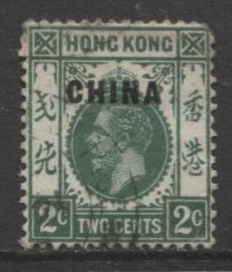 Hong Kong - Scott 2 - KGV- China Overprint-1917- Used- Single 2c Stamp