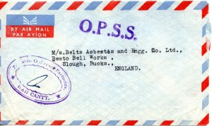 1968 Pakistan Sg O105 1r vermilion 'Service' on cover to Slough