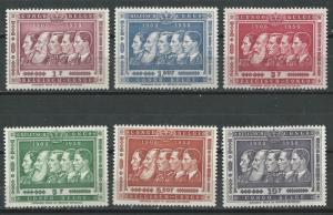 Belgian Congo # 300-05  Kings of Belgium      (6)   Mint  NH