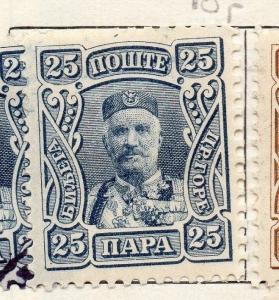 Montenegro 1905 Early Issue Fine Mint Hinged 25pa. 147318