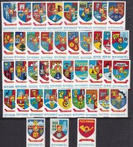 Romania (1976-77) #2665-704 MNH; stock photo