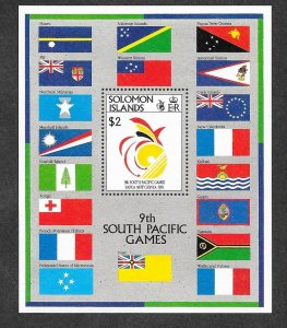Solomon Islands MNH S/S 698 9th South Pacific Games 1991 SCV 7.75