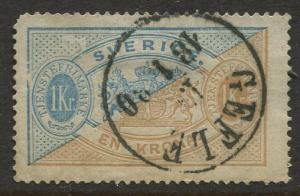 Sweden #O11 Official Stamps 1874 VFU Perf. 14 CV$65.00.