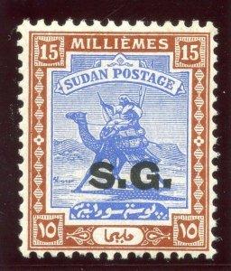 Sudan 1937 Official 15m bright blue & chestnut (CH) superb MNH. SG O38. Sc O16.