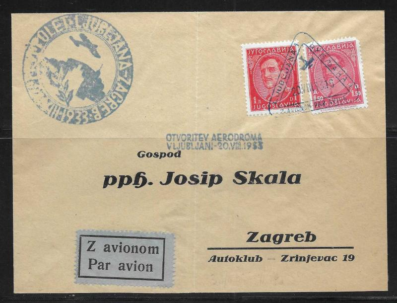 Yugoslavia 1933 Flight Cover and Airport Opening 1st Official Flight cachet (z2)