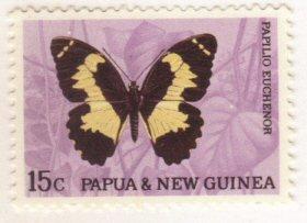 Papua New Guinea #215 MNH butterfly