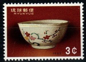 Ryukyu Islands #103 MNH CV $3.50 (X9545)