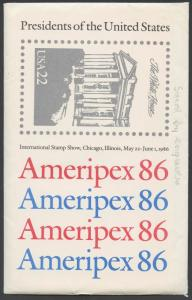 #2216-2219 AMERIPEX 86' ISSUE SIGNED BY ENGRAVER BT1374