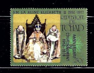 Chad 347 MNH 1978 QEII Silver Jubilee