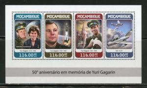 MOZAMBIQUE 2018 50th MEMORIAL ANNIVERSARY OF YURI GAGARIN SHEET MINT NH