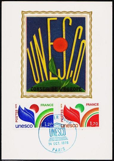 France.1978 Unesco. First Day Card.Fine Used