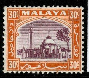 MALAYA SELANGOR SG80 1936 30c DULL PURPLE & ORANGE MTD MINT
