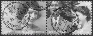 Great Britain 2371a Used - Queen Elizabeth II, 80th Birthday - SON