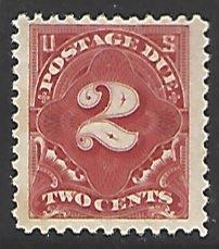 USA #J62 MNH Single Stamp cv $9