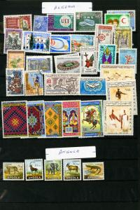 Worldwide 1800s to mid-1900s Unsearched Clean Vintage Stamp Collection