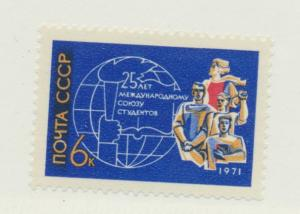 Russia Scott #3881, International Students Federation Issue From 1971 - Free ...