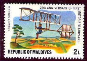 Maldive; 1978: Sc. # 720: */-MHH Single Stamp