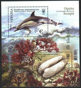Ukraine. 2017. bl140. Fauna of the Black Sea, dolphin, shells. MNH.