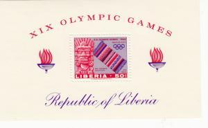 Liberia - 1967 - SC C177 - NH - Souvenir sheet