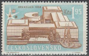 Czechoslovakia #872  MNH   (S4256)