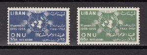 LEBANON - LIBAN MNH SC# C221-C222 UN 10th. ANNIVERSARY