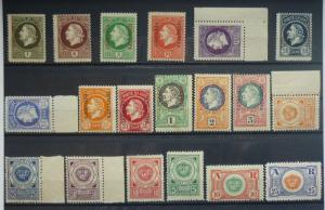 1921 MONTENEGRO-GAETA-FULL SET (19 STAMPS)-MNH-ITALY R! yugoslavia crna gora M9