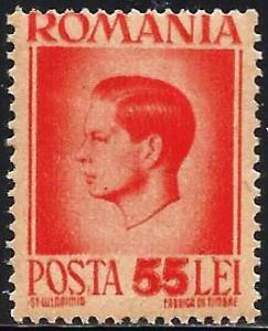 Romania 1945 Scott# 581 MH