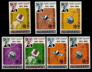 1966 Aden Kathiri States of Seiyun 84-90 Satellite - Telstar 22,00 €