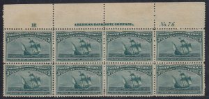 232 VF-XF plate block of 8 OG previously hinged nice color scarce ! see pic !
