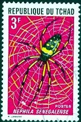 Insect, Silk Spider, Chad stamp SC#254 used