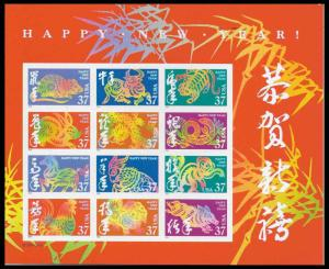 US #3895, 2005 37¢ Chinese New Year 24 Stamps 12 On Each Side