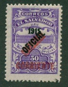 El Salvador 1917 #449 MH SCV (2020) = $1.00