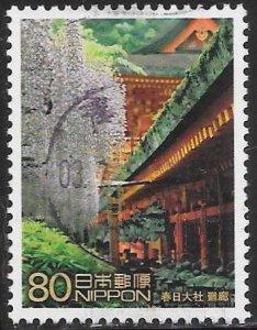 Japan 2821a Used - World Heritage - Kasuga Taisha Shrine: Cloister