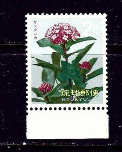 Ryukyu Is 215 MNH 1971 issue