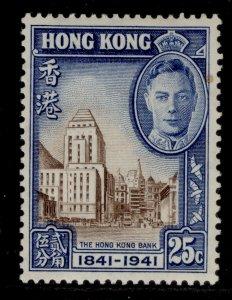 HONG KONG GVI SG167, 25c chocolate and blue, M MINT. Cat £19.