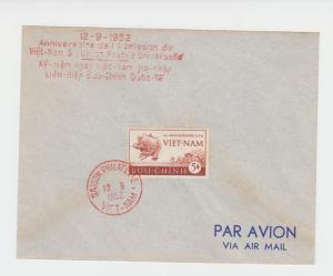 VIETNAM 1952 UPU FIRST DAY COVER (SEE BELOW)