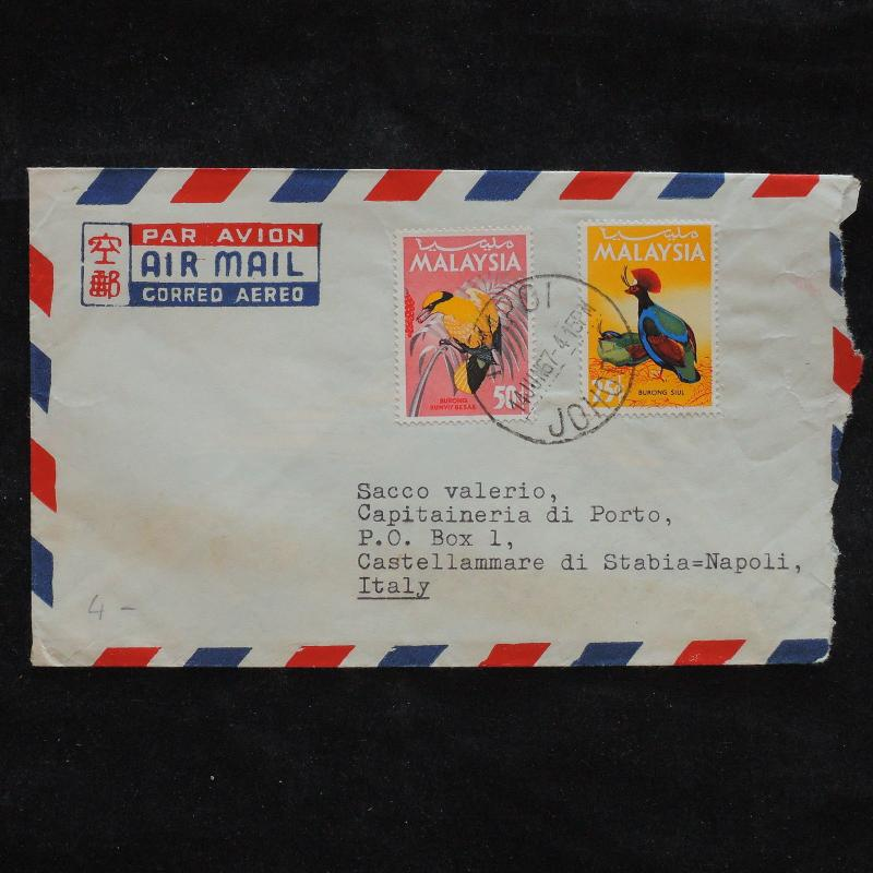 ZS-X199 MALAYSIA - Birds, 1967, Airmail To Italy Cover