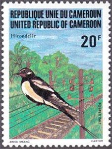 Cameroun # 716 mnh ~ 20fr Bird Ð Swallow
