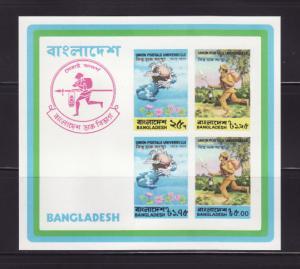 Bangladesh 68a Imperf Set MNH UPU, Mail Runner